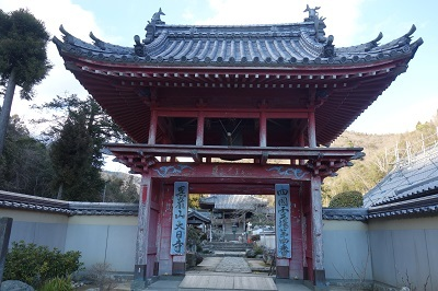 dainichiji1