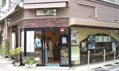kirinomori